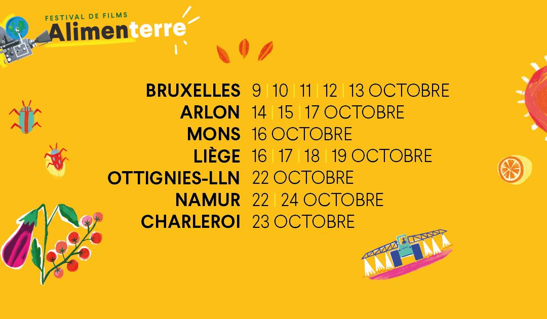 Rendez-vous pour le Festival Alimenterre du 16 au 19 octobre à Liège